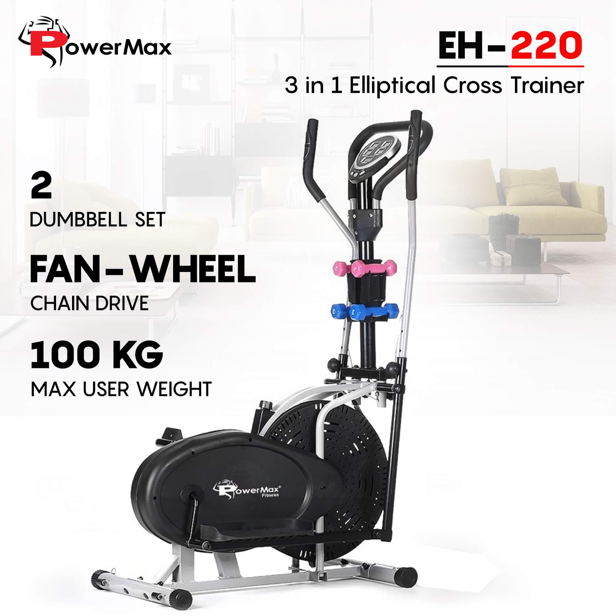 EH-220 3 in 1 Elliptical Cross Trainer